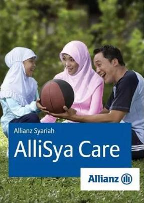 allisya care.png